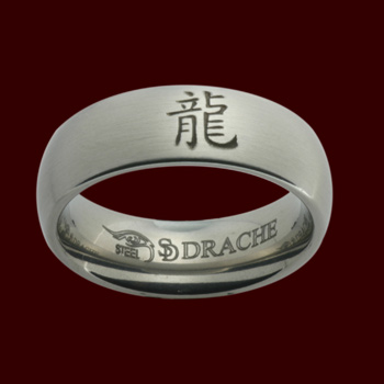 Symbol-Ring - Drache