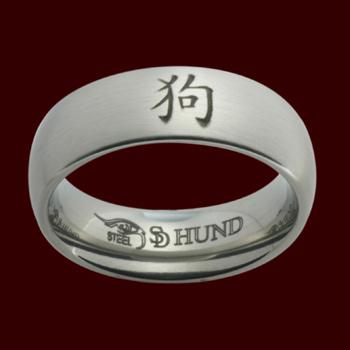 Symbol-Ring - Hund
