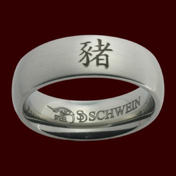 Symbol-Ring - Schwein